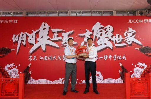 京东王笑松:生鲜比手机更苦,但企业不应沉迷风口