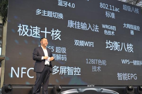 康佳线上品牌KKTV49英寸电视低破3000元