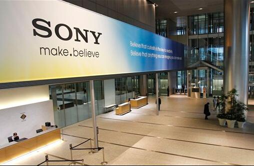 靠变卖资产勉强维持盈利 索尼将从伦敦退市