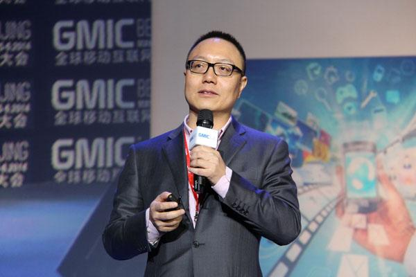 完美世界CEO萧泓:硬件变革给软件商带来机会