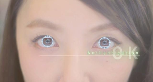 日本推出可用眼睛支付的手机