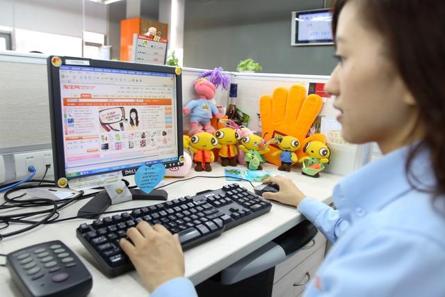 北京网购零售额七年增长28倍