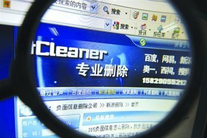 流中国电信将在2009杏彩总代年停止小灵通业务