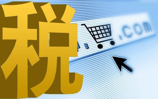 工商总局意见稿:个人网店可暂不办工商登记