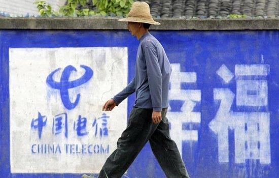 中电信基地独立运作幕后:效仿互联网谋求IPO