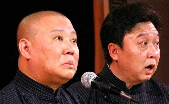 郭德纲与优酷达成合作 为表决心,他的好基友于谦还唱了首歌