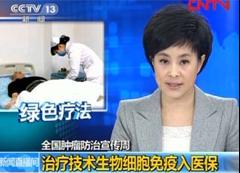 从百度到央视,莆田系医院如何利用媒体营销自己?