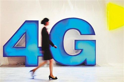 移动4G抢跑:覆盖还是大问题