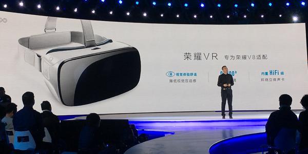 荣耀发布首款旗舰机V8和VR眼镜 进军高端市场