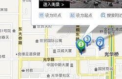 会议地点:北京嘉里大酒店