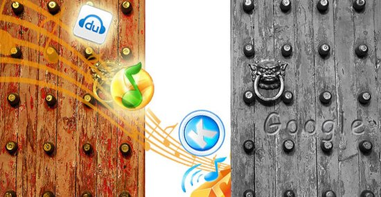 谷歌音乐关闭幕后:互联网音乐产业变局