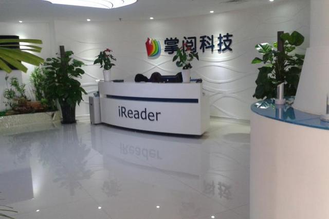 陕西省继作家协会网站光遭遇往山寨 分是否侵权?