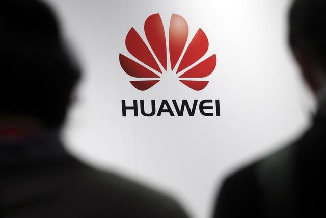 """华为构建 """"网络+终端""""5G竞争力 重申暂无IPO计划"""