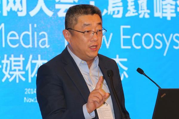 华数总裁曹强:新媒体需要更多个性化服务