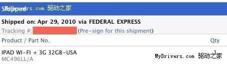 3G版苹果iPad提前一天到货 售价629美元起