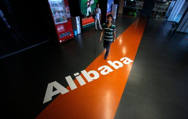 阿里巴巴宣布调整组织架构 成立中台事业群