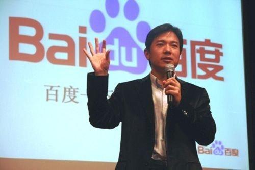 百度CEO李彦宏