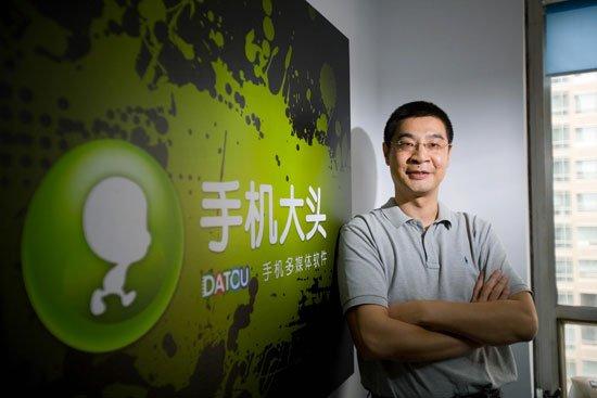 大头无线信息科技有限公司董事长兼CEO王秦岱