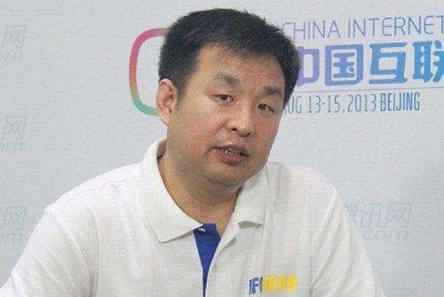 专访翼龙贷网董事长王思聪截图