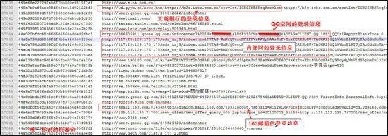 一个360用户遭遇:用户名和密码全在网上泄露