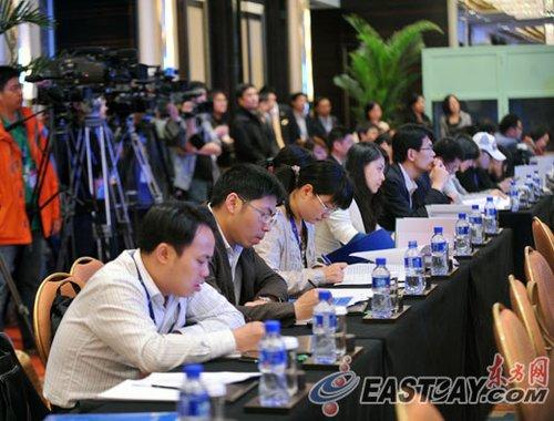 世博主题论坛15日开幕 物联网4G将成热点