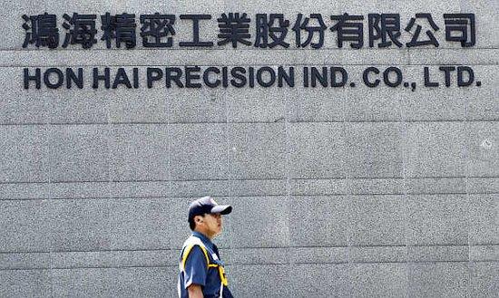 鸿海第一季度净利润5.49亿美元 同比增长10%