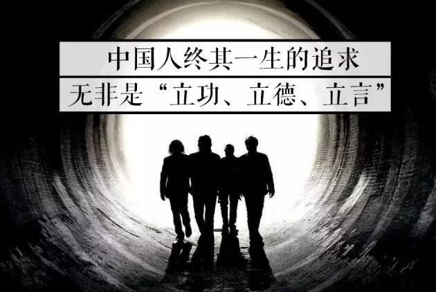 吴晓波:你是一个文人,还是商人?