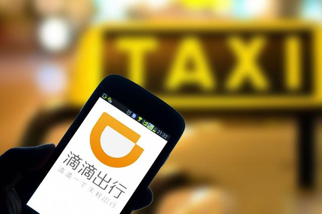 中国移动出行市场刚起步 业内称谈论滴滴垄断为时尚早