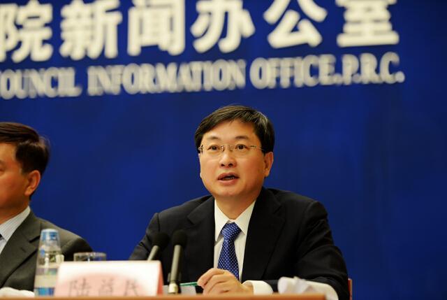 中国总经理陆益民:混改方案正在国家有关部门的审批之中