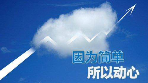 腾讯社交平台郑志昊:社交广告步步动心