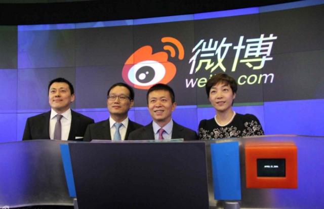 新浪微博上市 阿里巴巴持股总额不足11亿美元