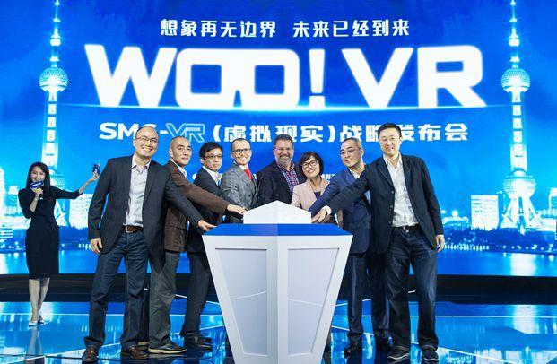 上海文广投资美国VR公司 联合微鲸等成立合资公司