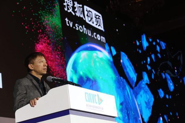 张朝阳:三要素促进视频娱乐业持续发展