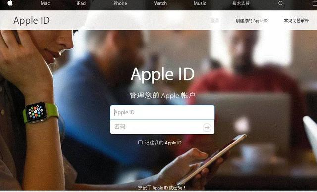 """苹果账号被盗致6台设备被锁 """"黑客""""勒索3200元解锁费"""