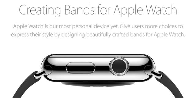 苹果发布Apple Watch第三方表带设计标准