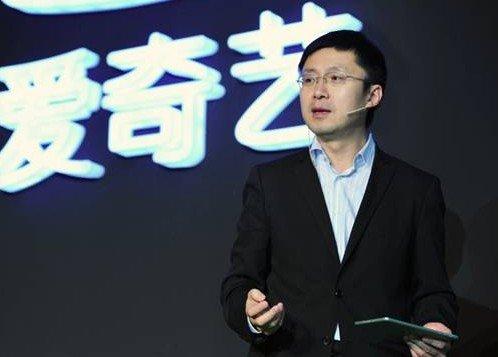 爱奇艺CEO龚宇奔赴美国 启动上市计划