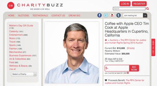 想和苹果CEO喝咖啡吗?准备十万美元吧!