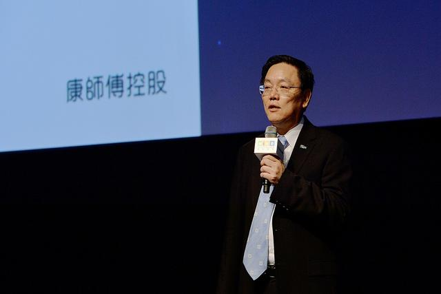 康师傅韦俊贤:管理者的思维方式要跟得上时代