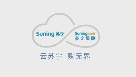 苏宁云商拟用不超过50亿投货币基金