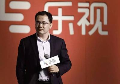媒体称贾跃亭在乐视最后一位重要老搭档离职