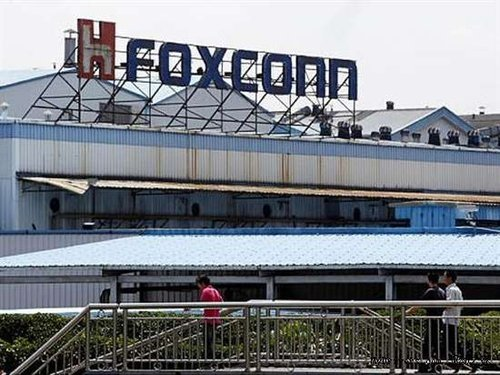 富士康郑州工厂大罢工 对赶制iPhone 5不满