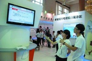 电视银行有望年底进京 比网银更安全