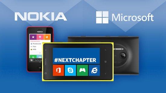 微软收购诺基亚手机业务标志软硬件均已死亡