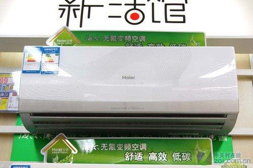 海尔大1.5匹空调售价6699元
