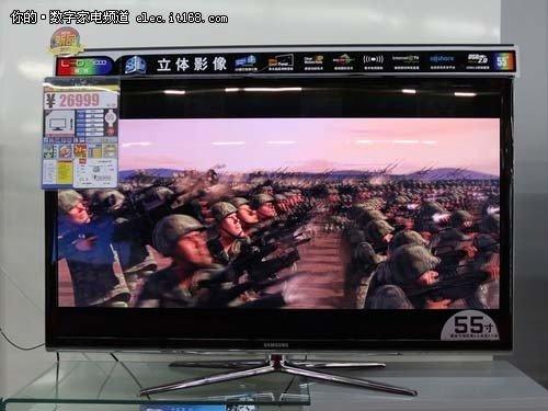 三星55寸3D液晶电视18500元