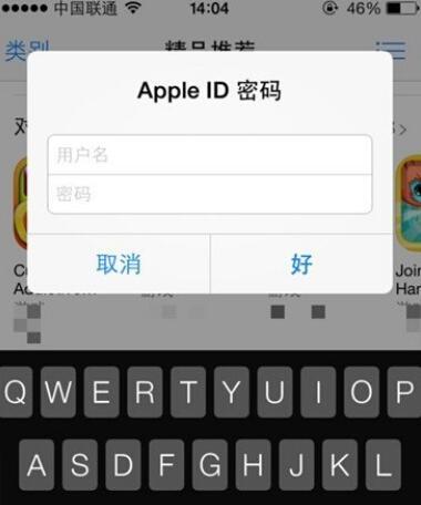 用户苹果ID被偷后:iPhone5s变砖头 被迫交赎金