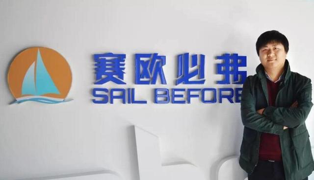专访赛欧必弗CEO赵宁:我们从2008年就开始做VR