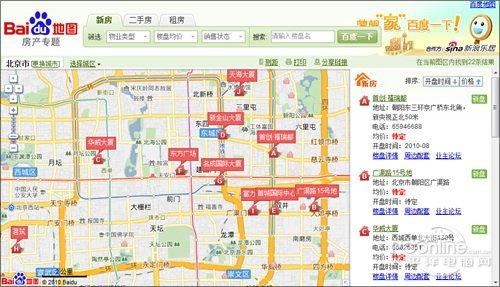 百度地图应用体验:可快速查询乘车路线(图)_财经_腾讯