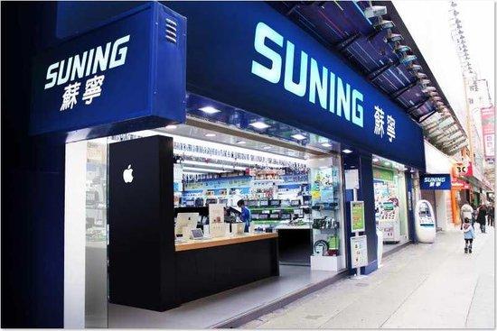 苏宁公布香港业绩:2012年销售额同比增长超200%