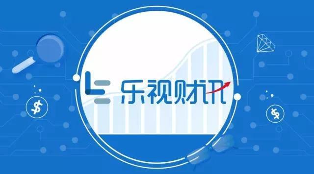 财经资讯_乐视推财经信息服务平台乐视财讯 主打财经资讯视频化_科技_腾讯网
